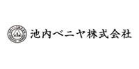 池内ベニヤ株式会社