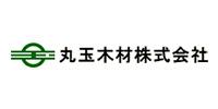 丸玉産業株式会社