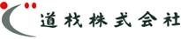 道材株式会社|新潟市・長岡市 -店舗商業施設資材、建築資材、住宅資材、木工家具建具資材、設備機器