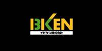 イビケン株式会社