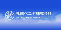 株式会社 三波化粧合板